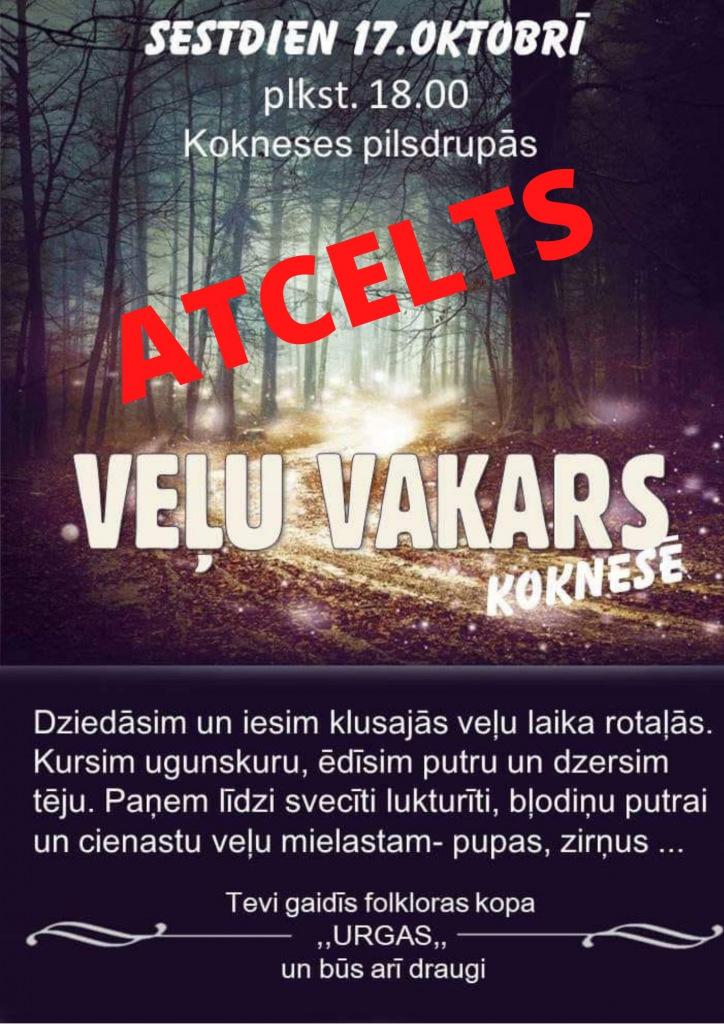 ATCELTS.jpg